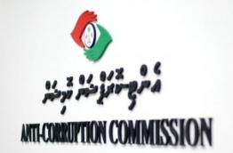 The Anti Corruption Commission. PHOTO: MIHAARU