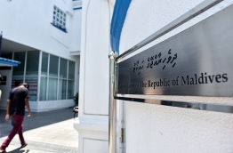 High Court of Maldives in Male' City. FILE PHOTO/MIHAARU