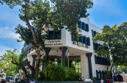 The Justice Building in Male' City. PHOTO: NISHAN ALI / MIHAARU