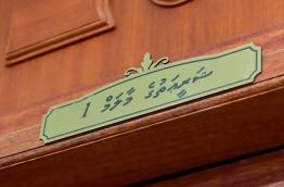 Judges room in Civil Court. PHOTO: MIHAARU