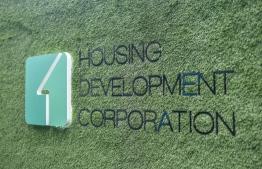 Housing Development Corporation (HDC)