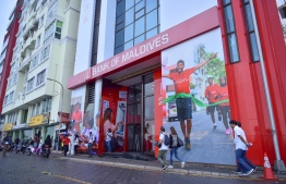 Bank of Maldives (BML) Building / ATM / Money & Cheque / Cash Card