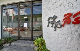 Gau Fihaara by Maldives Road Development Corporation (MRDC). The company has since been dissolved. PHOTO: MIHAARU