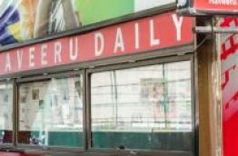 The former office Maldives' oldest newspaper Haveeru.