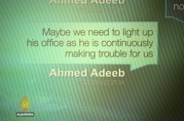 A screen grab of the Al Jazeera documentary 'Stealing Paradise' shows an alleged text message sent by former vice president Adheeb to a SO police officer.