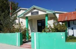The council office of Raa Atoll Ungoofaaru island.