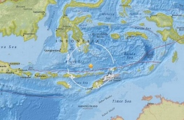 Indonesia's disaster agency said officials were checking to see if the quake had any impact. Photo: USGS
