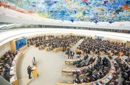 A meeting ofthe UNHRC. PHOTO/AFP