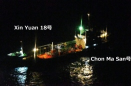 Chon Ma San and Xin Yuan 18 lying alongside each other with their lights turned on February 24, 22:30 / Source: Japan Maritime Self-Defense Force