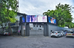 Headquarters of Public Service Media (PSM) in Male' City; a new director, Abdulla Rasheed, was appointed to the state media company in July 2020. FILE PHOTO/MIHAARU