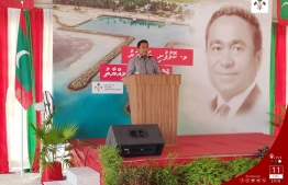 President Abdulla Yamin speaks during his official visit to M.Kolhufushi on July 10, 2018. PHOTO/PRESIDENT'S OFFICE