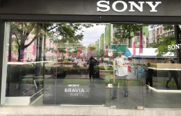 Japan's Sony has reported substantially higher profits in the April-September period which the company has attributed to increased gaming as well as other financial factors..PHOTO: SONY (MALDIVES)