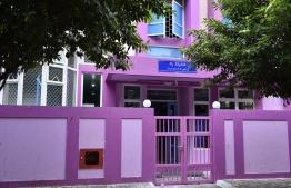 'Kudakudhinge Hiyaa' orphanage in K.Villimale. PHOTO/KUDAKUDHINGE HIYAA