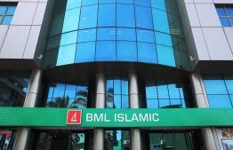 BML Islamic branch in Male City. PHOTO/BML