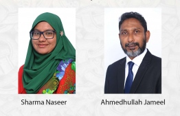 PRESIDENT SOLIH MAKES TWO APPOINTMENTS AT DEPUTY MINISTER LEVEL