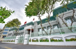 The President's Office. PHOTO: MIHAARU