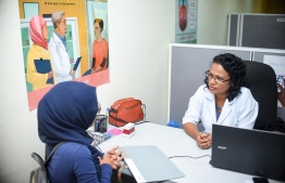 The Veterinary clinic in Vilimale'. PHOTO: AHMED NISHAATH/ MIHAARU