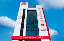 Bank of Maldives Main Branch.  PHOTO: BANK OF MALDIVES