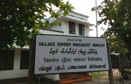 The Maldivian script 'Thaana' is seen on an institutes signage. PHOTO: MIHAARU FILES