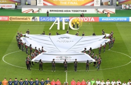 The Asian Football Confederation announced Tuesday the indefinite postponement because of the coronavirus of all matches scheduled for May and June. PHOTO: ASIAN FOOTBALL CONFEDERATION