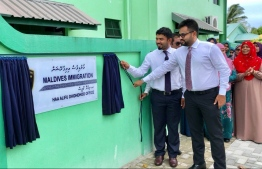 Immigration Controller Mohamed Ahmed Hussain inaugurating the Dhidhoo Immigration Office. PHOTO: MALDIVES IMMIGRATION
