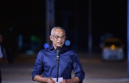President Ibrahim Mohamed Solih speaks at the 'Jazeera Holhuashi' public forum session held in GDh.Thinadhoo. PHOTO/PRESIDENT'S OFFICE