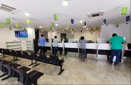 Maldives Islamic Bank (MIB)'s Main Branch in capital city Male'. PHOTO: HUSSAIN WAHEED / MIHAARU
