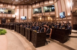 Parliament on Thursday passed a seven-point recommendation report on government's COVID-19 response and relief measures. FILE PHOTO/MAJLIS