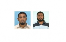 Mohamed Ameen, who is accused of terrorism and listed in the US' OFAC list.