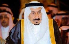 Prince Mitteb bin Abdulaziz al-Saud of Saudi Arabia passed away on December 2, 2019. PHOTO/ARAB NEWS