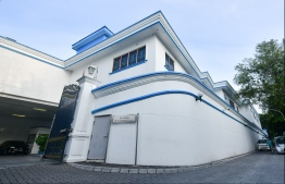 Entrance to the High Court of Maldives in Male' City. FILE PHOTO/MIHAARU