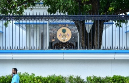 The Supreme Court: Compensation is nt something that is awarded to one party as an award for having adhered to the contract, the Supreme Court said. -- Photo: Mihaaru File
