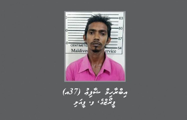 Ibrahim Shafiu, aged 37, of Feeali, Faafu Atoll has been remanded until the end of his trial over raping and impregnating a minor. PHOTO/POLICE