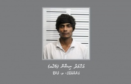 Ahmed Nishan, aged 26, from Mundoo, Laamu Atoll, arrested over sexually abusing a minor aged below 15. Maldives Police Service stated that the Criminal Court has remanded him till the end of trial. PHOTO: POLICE