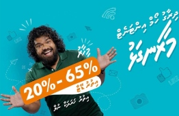 Local telecommunications giant Dhiraagu recently upgraded its 'Home Fibre Broadband' packages. PHOTO: DHIRAAGU