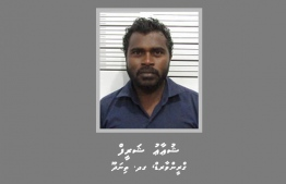Photograph of Shuaau Shareef released by the Maldives Police Service