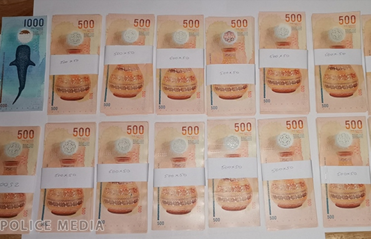 Some of the funds stolen in the Kalaidhoo robbery that was recovered by Maldives Police Service. PHOTO: POLICE