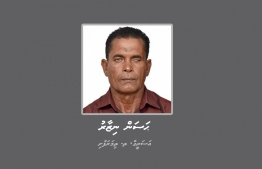 Hassan Nizar, aged 59, from the island of Thimarafushi, Thaa Atoll, is wanted by the police for alleged child sexual abuse. PHOTO/POLICE