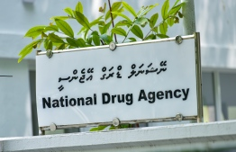 National Drug Agency (NDA), established to provide rehabilitation services for addicts across the country. PHOTO: MIHAARU