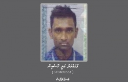 The photograph of the suspect publicized by the police. PHOTO: POLICE