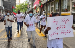 PPM PROTEST